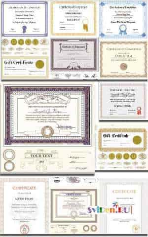 сертификат клипарт: