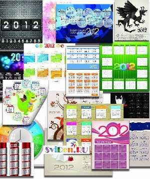 Календарь двенадцать месяцев