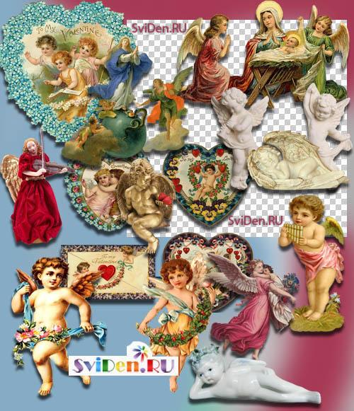 Клипарты для Фотошопа - Ангелы: http://sviden.ru/pscliparts/13526-kliparty-dlya-fotoshopa-angely.html