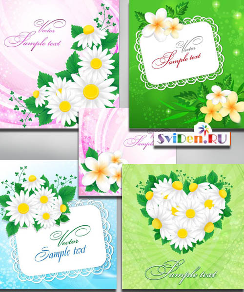 Цветочные поздравительные открытки в