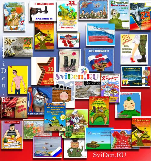 красивые анимированые открытки любимому