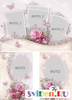 3 Photoframes for your pictures