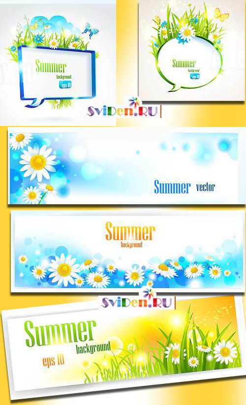клипарты летние: