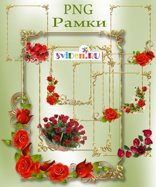 http://sviden.ru/uploads/posts/2012-05/1337521751_sviden.ru_png-clipart.jpg
