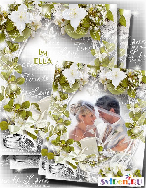 Свадебные Фотошоп Рамки