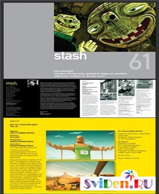 STASH ISSUE 61 DVD