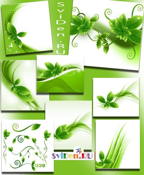 Векторный клипарт зелёный экодизайн