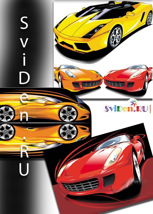 векторный клипарт автомобили: