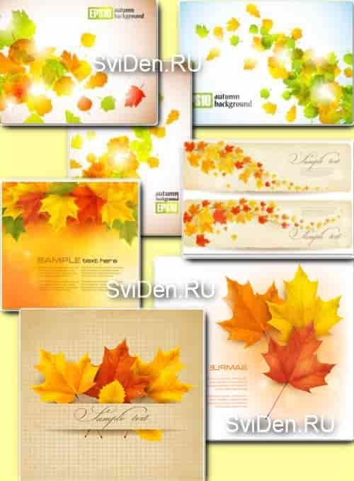 скачать клипарт листья: