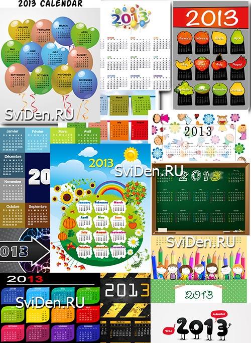 Календари 2013 разнообразие дизайнов в