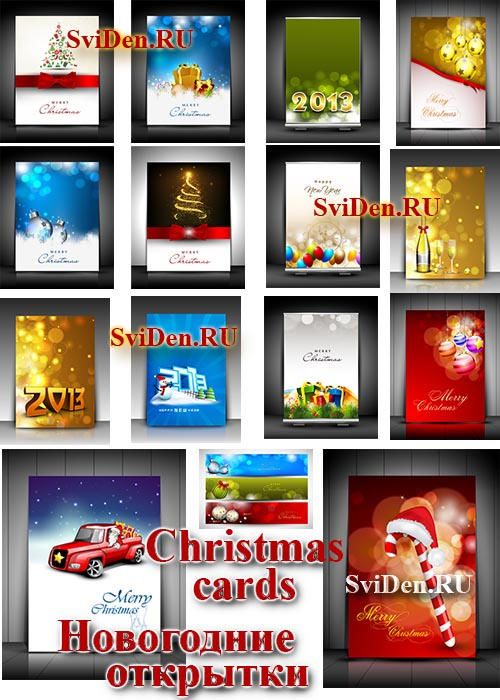 Lt b gt новогодние открытки lt b gt разнообразный дизайн векторный клипарт lt b gt lt b gt