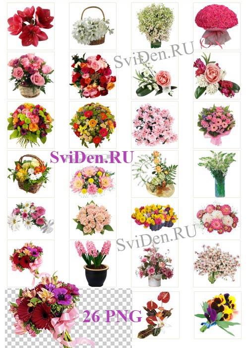 Цветочные букеты - Весеннее доминировани - PNG клипарт