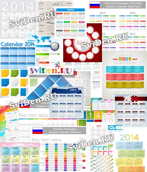 Календарная сетка 2014 вектор красивые