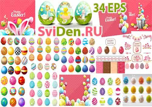 Пасхальные яйца - декор векторный