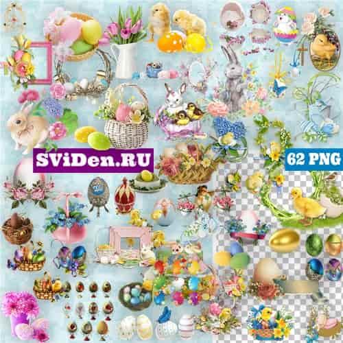 Пасха декорации на прозрачных фонах PNG декор
