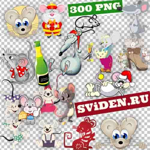 Крыса мышь PNG rat mouse PNG free