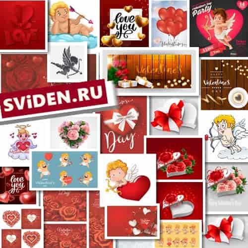 День святого Валентина вектор 120 AI-EPS