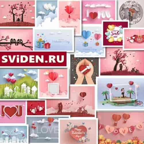 Романтика в векторе к 14 февраля и не только